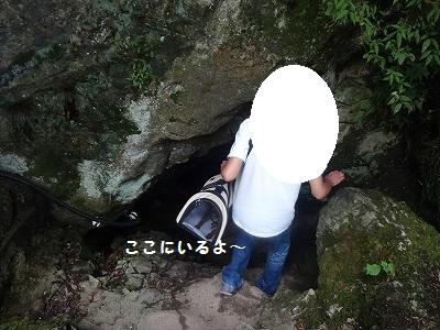 s-河内風穴 (15)