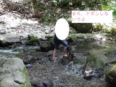s-河内風穴 (25)