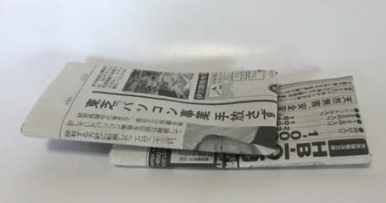 201686 030 のコピー