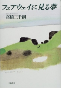 furuyume2 (2)