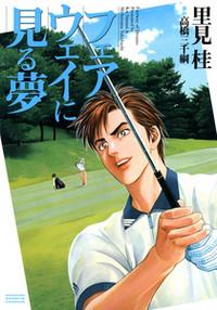 furuyume2 (1)