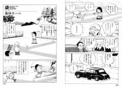 baku111.png