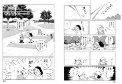 baku333.png