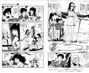 comic5312.png