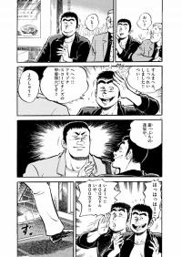 four-seams-058-13.jpg