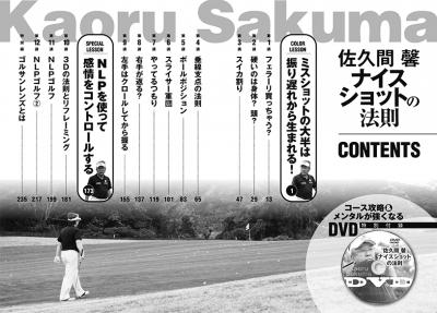 sakuma3mokuji.jpg