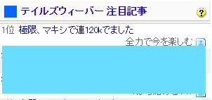 TWCI_2016_7_29_3_16_3.png