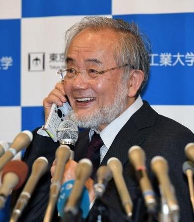 大隅さん会見「ノーベル賞no3