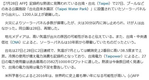 20160728-6.jpg