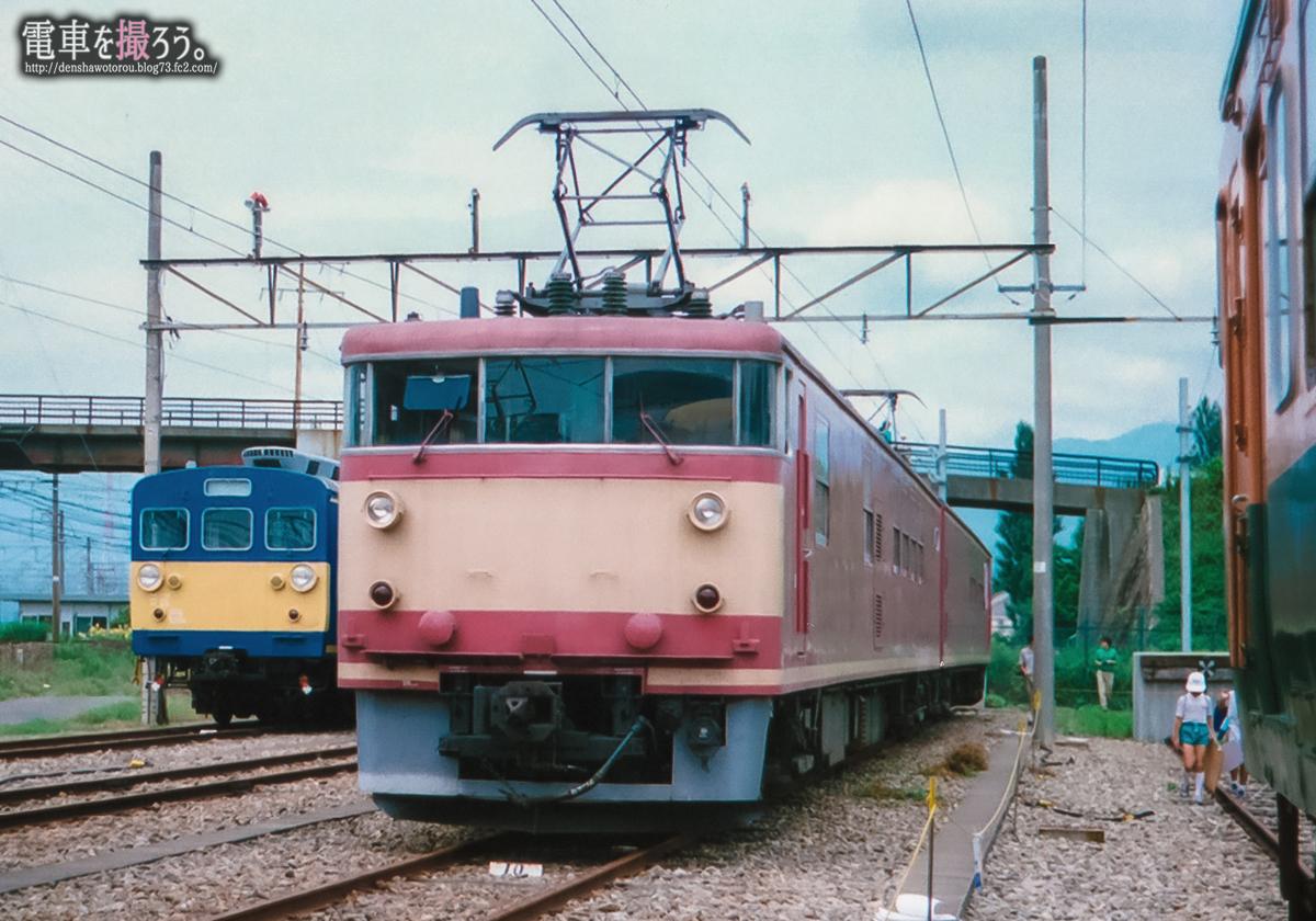 クモヤ495-1_クモヤ494-1