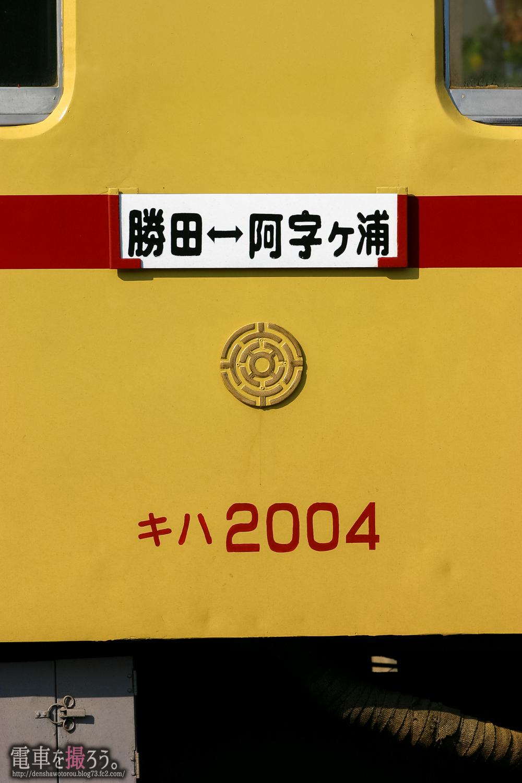 136_3699のコピー