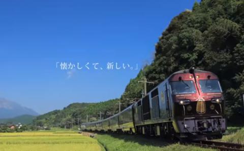九州旅客鉄道(9142)IPO株に当選するためには