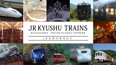 JR九州初値予想
