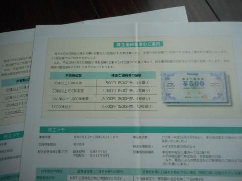 DSCN1844.jpg
