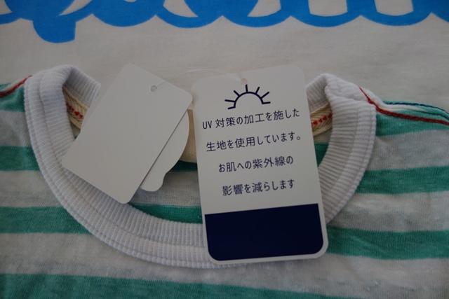 DSC04668.jpg