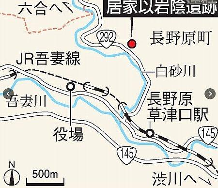 8300年前の埋葬人骨を発掘 縄文人の生活実態解明へ:朝日新聞デジタル2