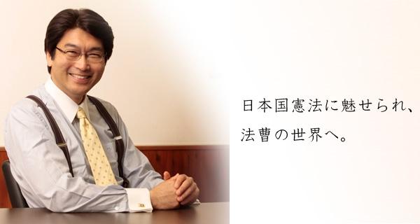 itomakoto_02.jpg