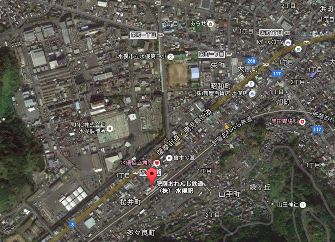 水俣駅周辺