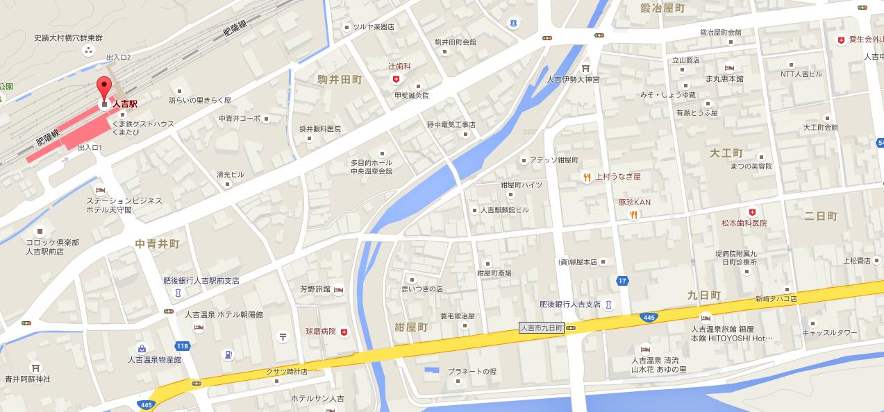 人吉市街地