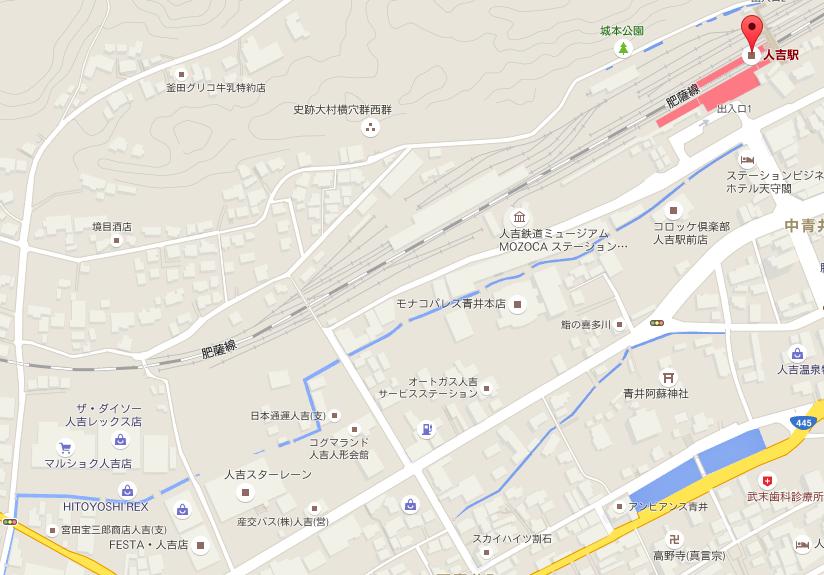 人吉駅周辺