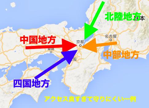 kyoutokyou2016年7月26日