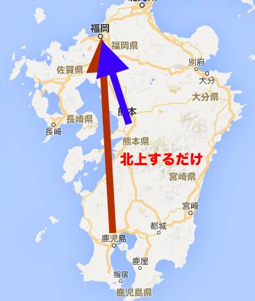 九州フィナンシャルグループ2016年7月26日