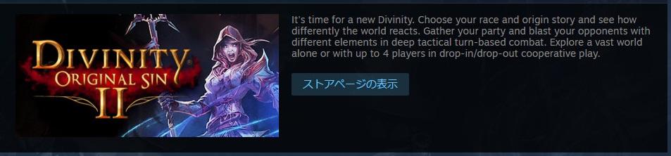 divinity001839.jpg
