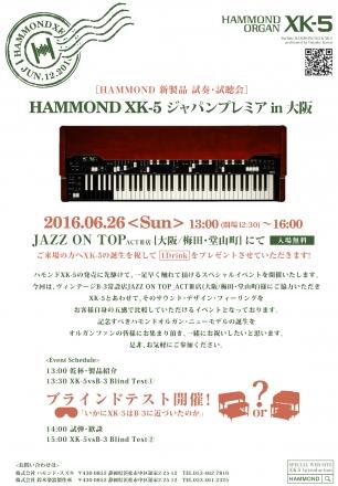 HAMMOND XK-5_japanpremiere_osaka
