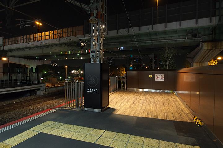 20160410_morinomiya-02.jpg