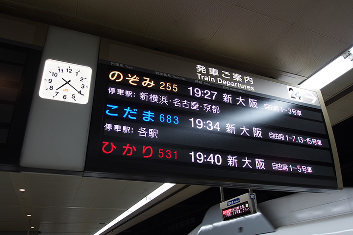 20160410_shinagawa-01.jpg