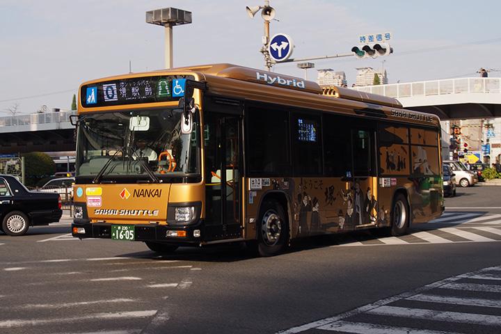20160416_nankai_bus-03.jpg