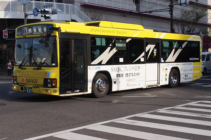 20160416_nankai_bus-04.jpg