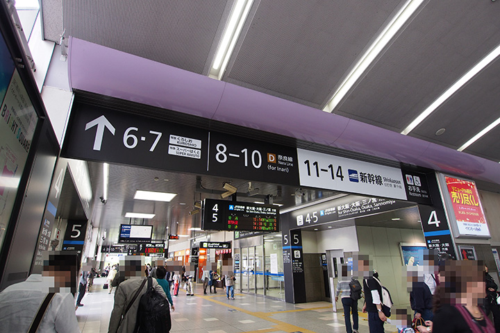 20160424_kyoto-22.jpg