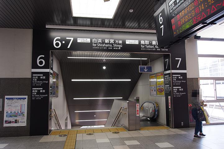 20160424_kyoto-24.jpg