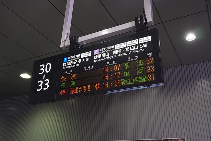 20160424_kyoto-29.jpg