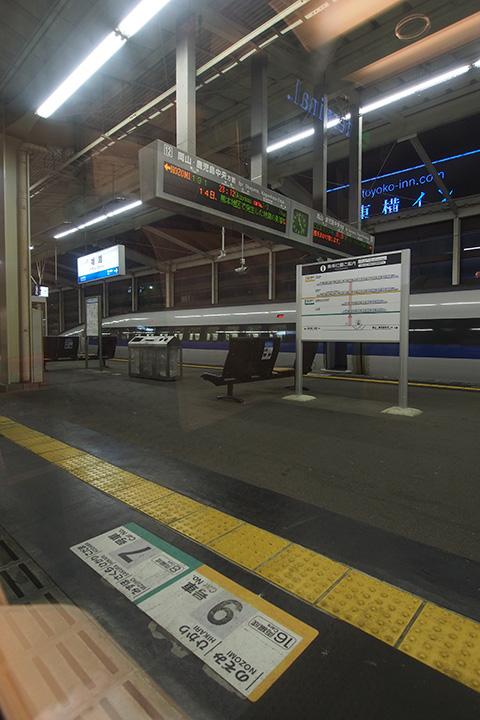 20160428_himeji-01.jpg