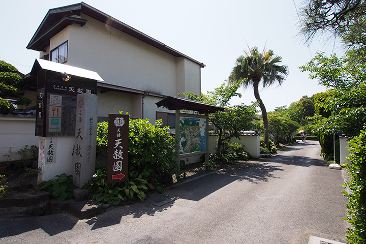20160430_tenshaen-01.jpg