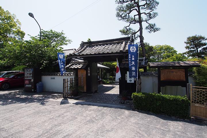 20160430_tenshaen-02.jpg