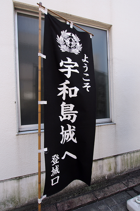 20160430_uwajima_castle-01.jpg