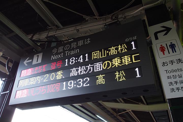 20160501_matsuyama-01.jpg