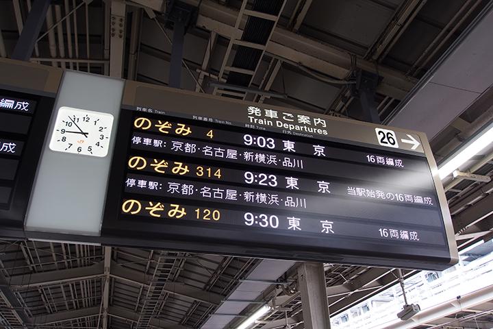 20160503_shin_osaka-01.jpg
