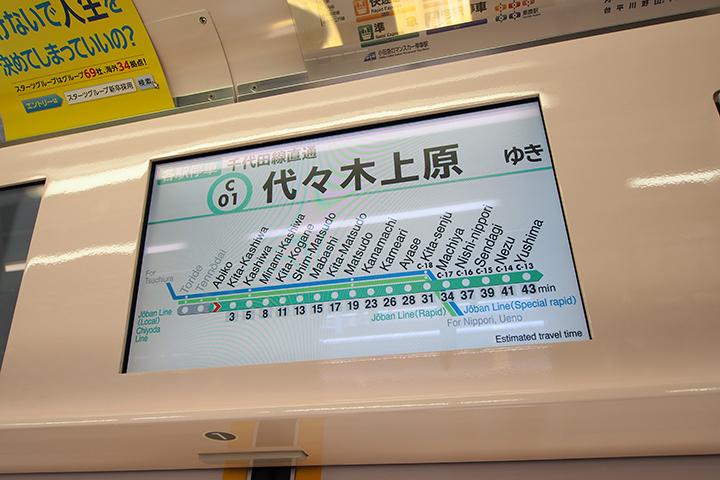 20160504_odakyu_4000_2g-in01.jpg