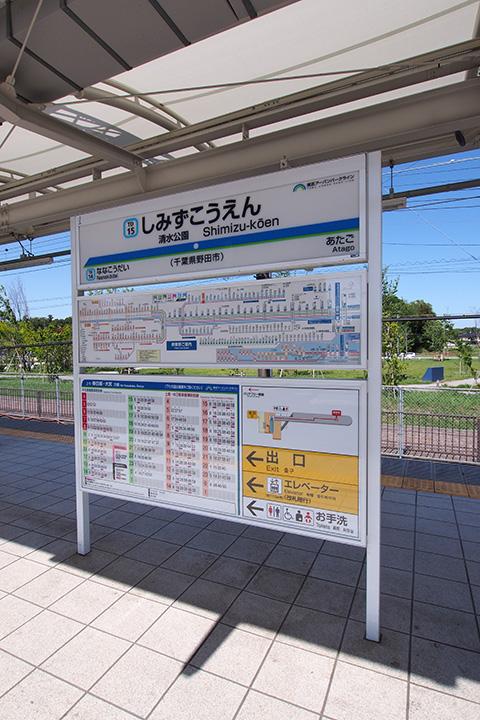 20160504_shimizu_koen-01.jpg