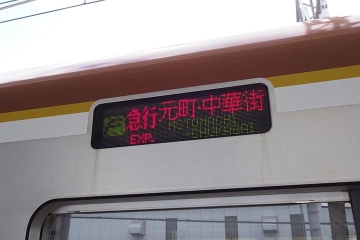 20160504_tokyo_metro_10000-01.jpg