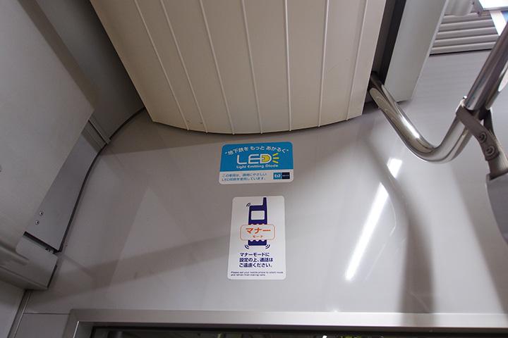 20160504_tokyo_metro_10000-in03.jpg