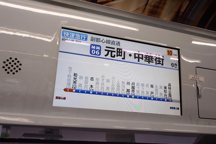 20160504_tokyu_4000-in01.jpg