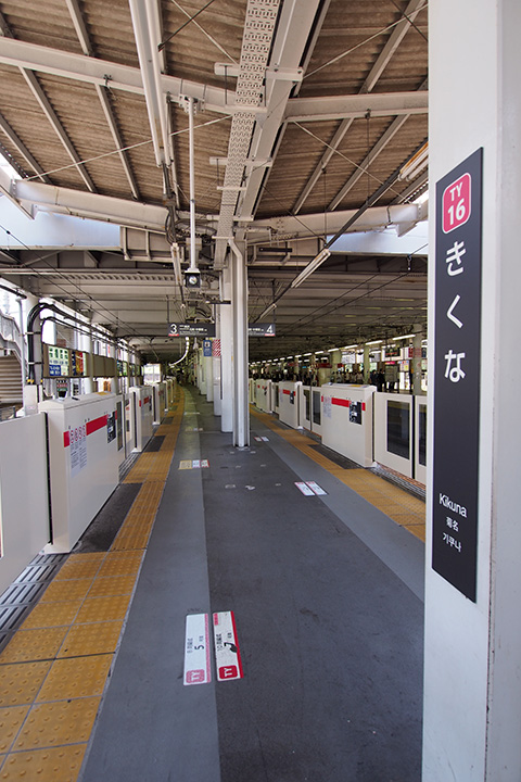20160505_kikuna-01.jpg