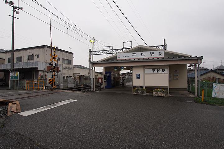 20160529_hiramatsu-02.jpg