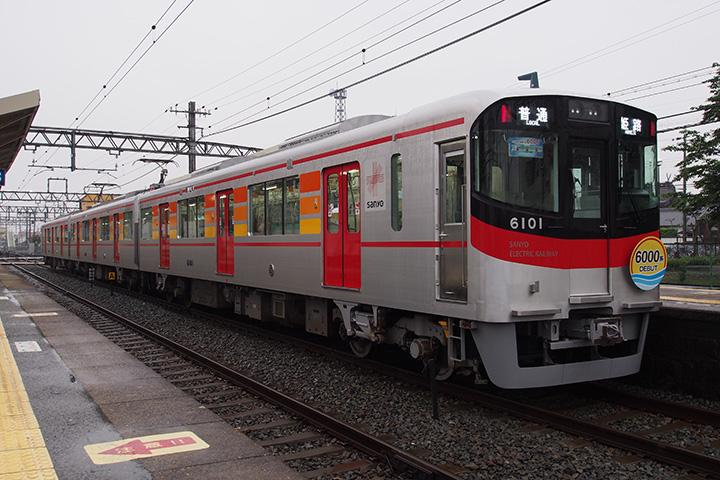 20160529_sanyo_6000-06.jpg