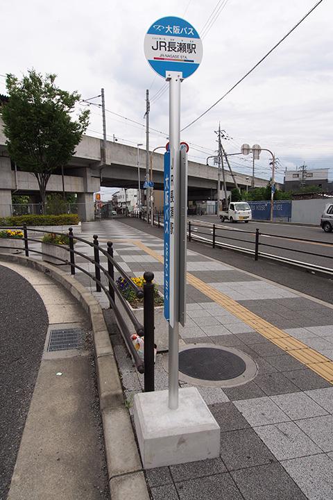 20160604_osaak_bus-22.jpg
